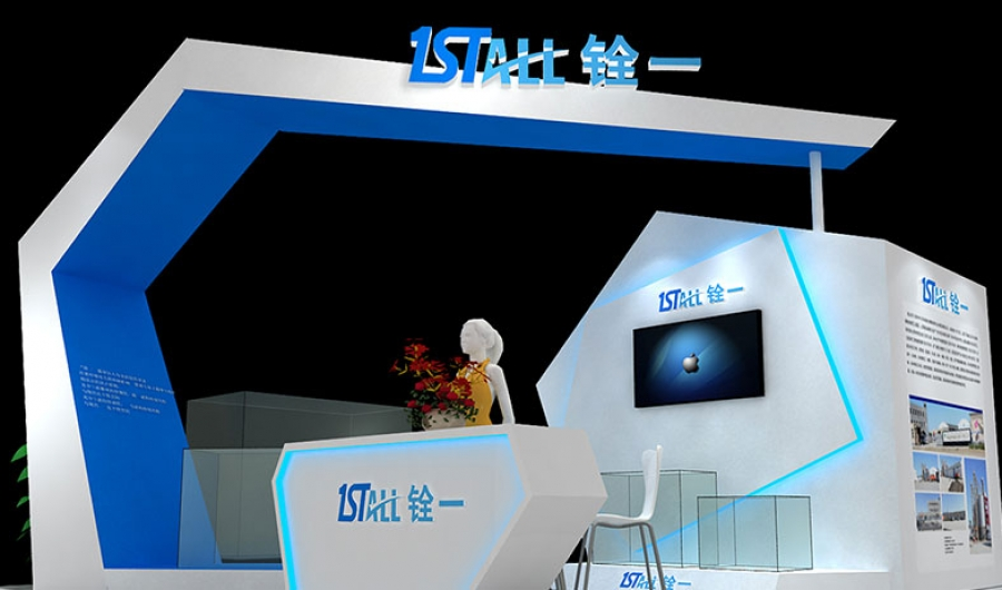 2019年上海电力展将4-21于新国际博览中心隆重开幕