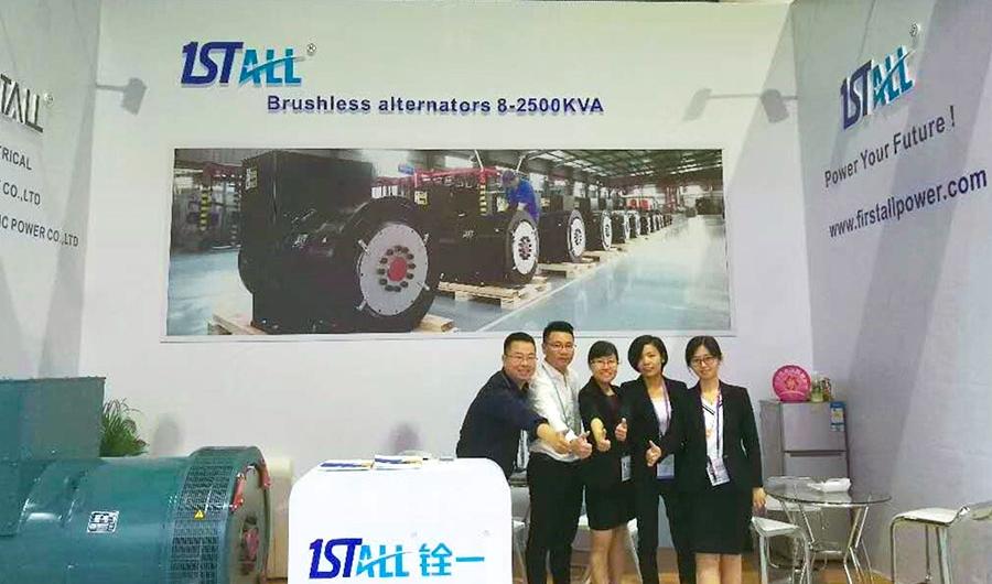 公司参加第124届中国进出口商品交易会